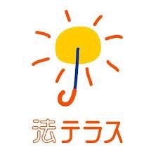 houterasu